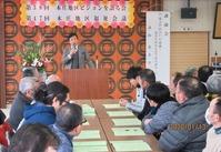荒井講演(本庄公民館)2020・1・13