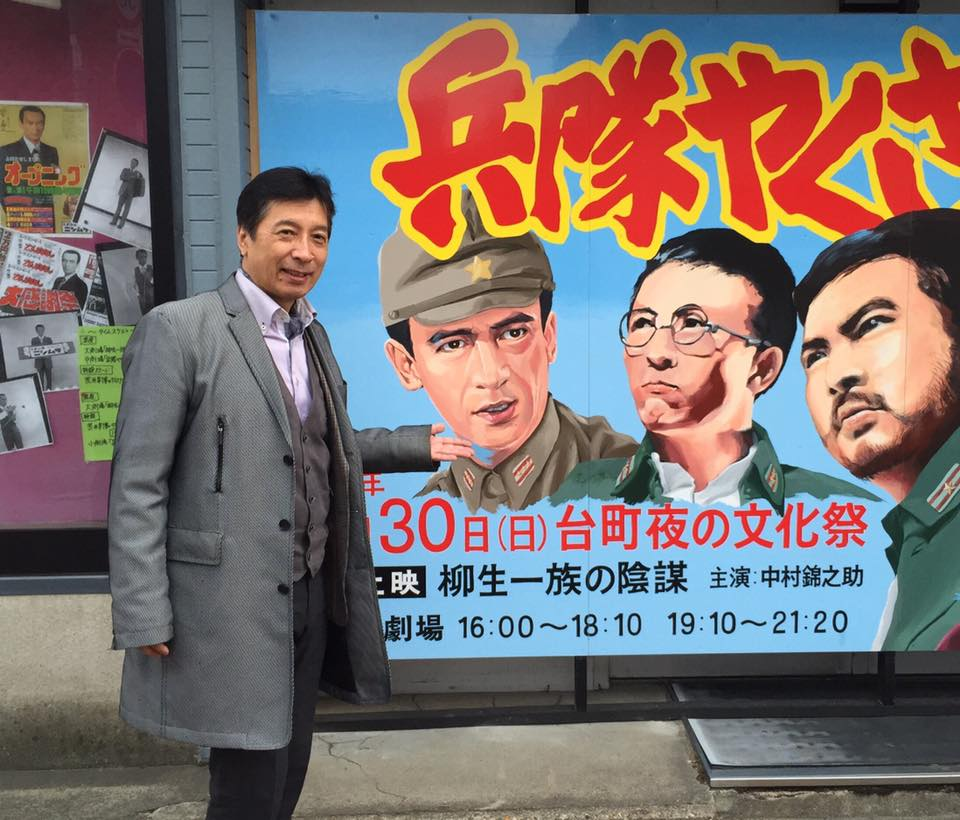 成田三樹夫の画像 p1_40