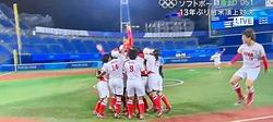 ソフトボール日本優勝