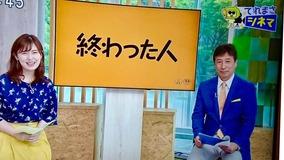 荒井・村田奈央さんと「てれまさむね」2018・6・19