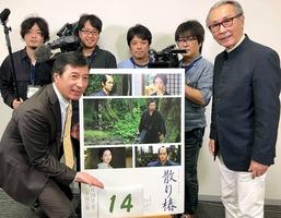 荒井・木村大作監督とNHK仙台スタッフ