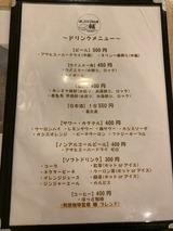 麻婆茄子ごはん (11)
