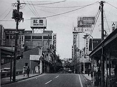 弘前再発見 : 1979