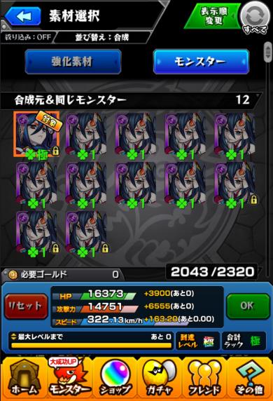 narakukyo2