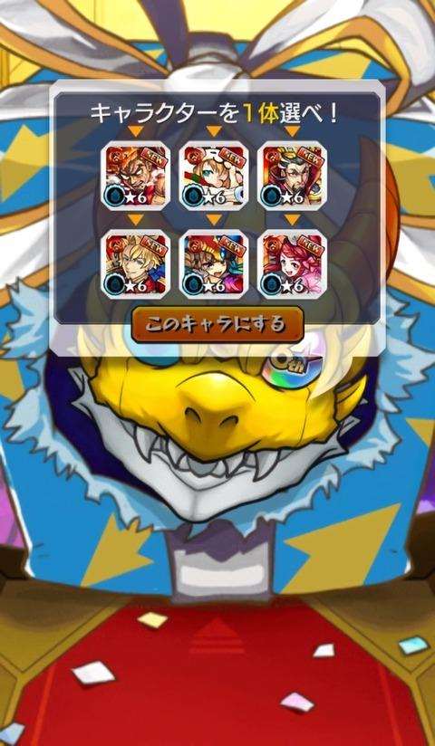 bakuze4
