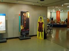 2010埼玉・群馬合同展示会