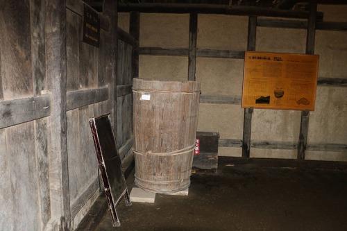 工藤家桶 (2)