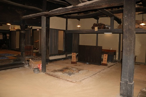 美麻村中村家 (2)