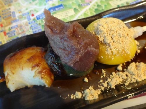 hitoyasu 3