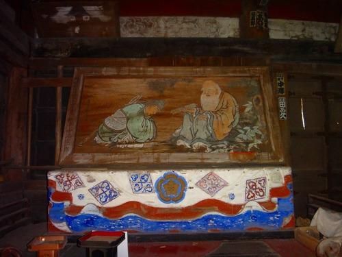 yakuema (5)