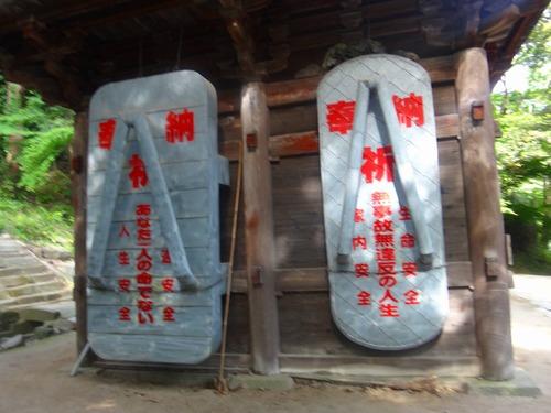 yakuema (2)