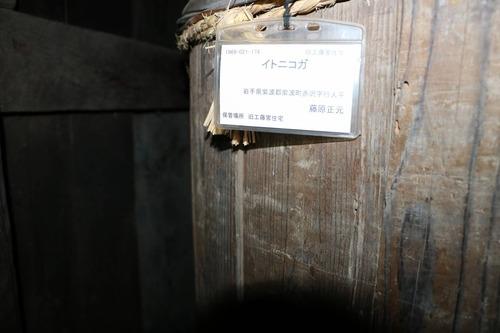 工藤家桶 (1)