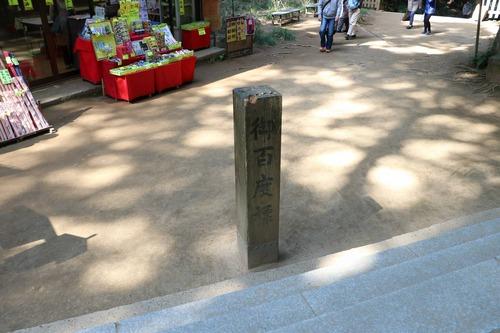 okumiya (2)