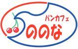 ののなロゴ
