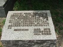 神戸移住センター 017