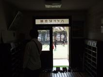 11姫路・近江 102
