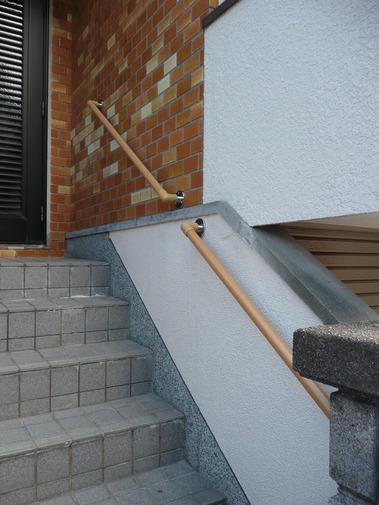 屋外階段手すり