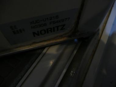ノーリツ折戸