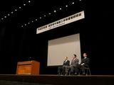 東部大阪地区指定給水装置
