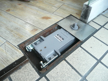 ES-1300