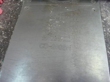 シブタニCD-200SN