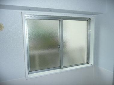 エコ内窓ふかし枠