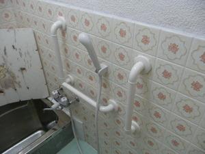 浴室手すり