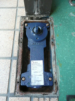 S-211