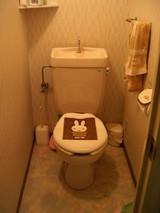 システムトイレ施工前