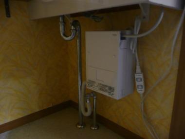 電器温水器