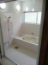 在来浴室改修(After)