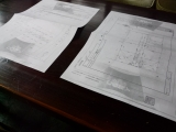 大阪:寝屋川の家 土地の書類
