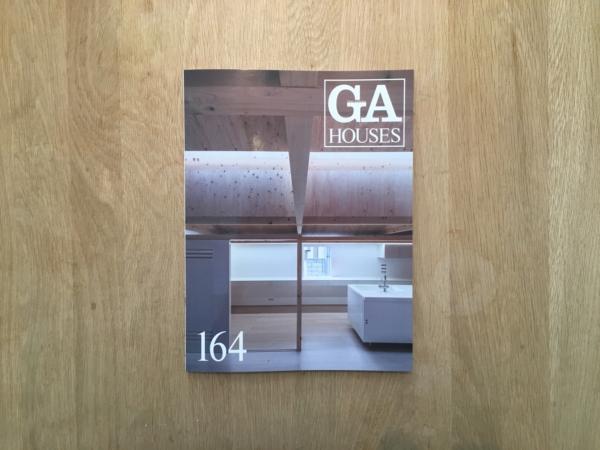 GA HOUSES 164 に掲載されました。
