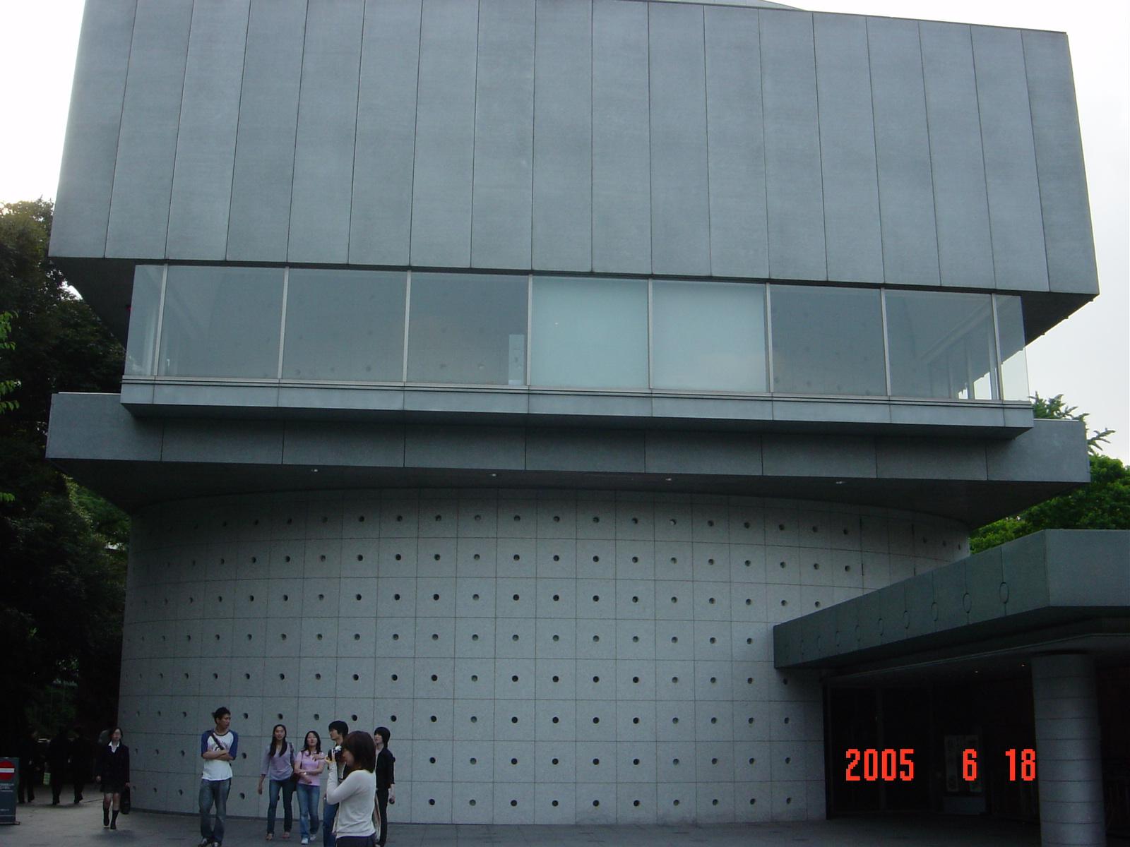 東京 藝術 大学 図書館