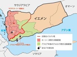 イエメンマップ