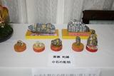 齋藤利蔵 小石の彫刻