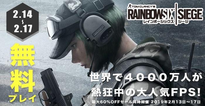R6S_1