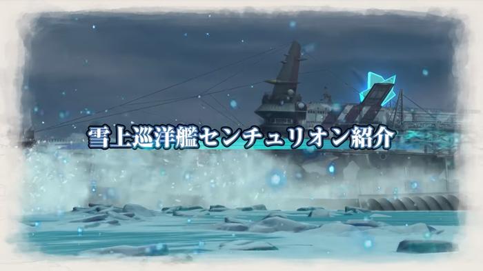 雪上巡洋艦センチュリオン紹介映像(1)