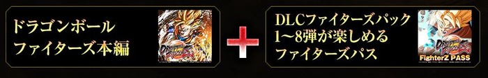 dbfz-20181122-2