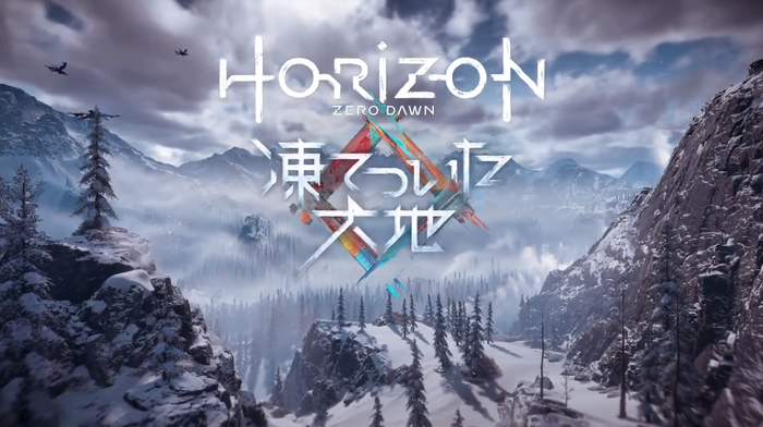 ホライゾン3
