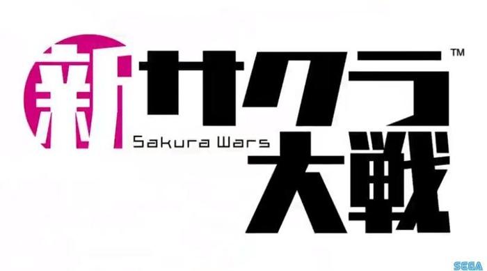 新サクラ大戦(1)