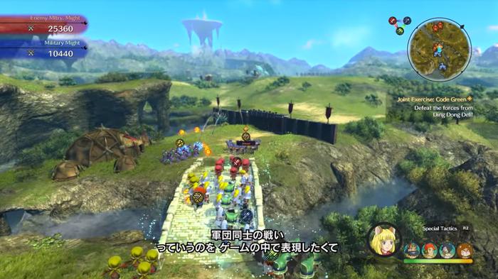 二ノ国II:ゲームシステム編(3)