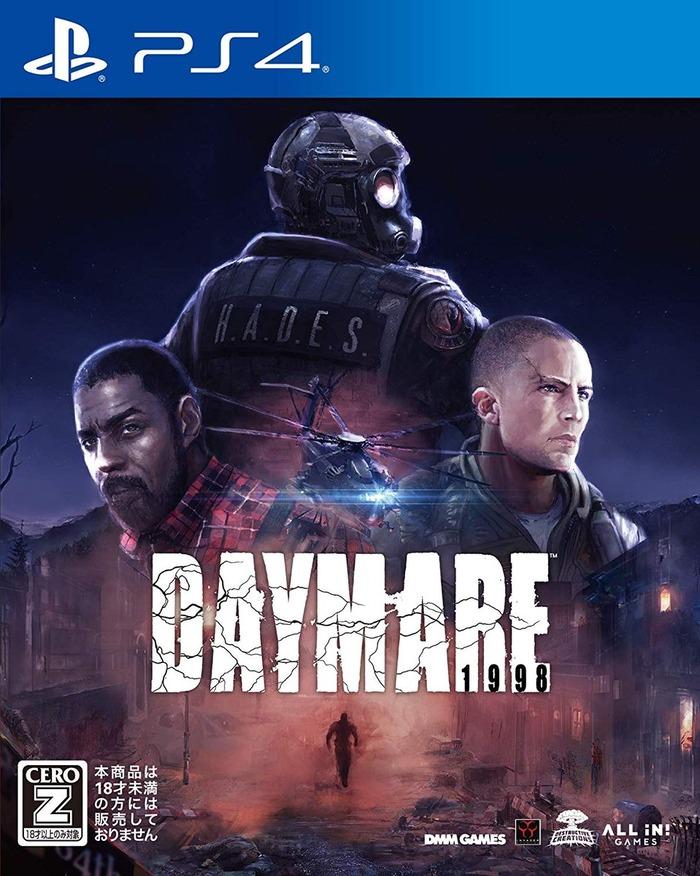 DAYMARE_1