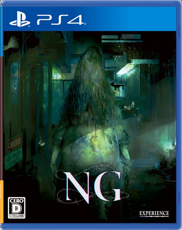 NG(1)