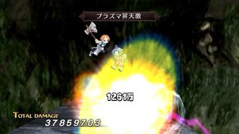 魔界戦記ディスガイア Refine(14)