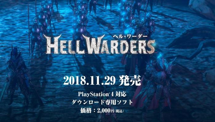 hellwarders-20181126-1