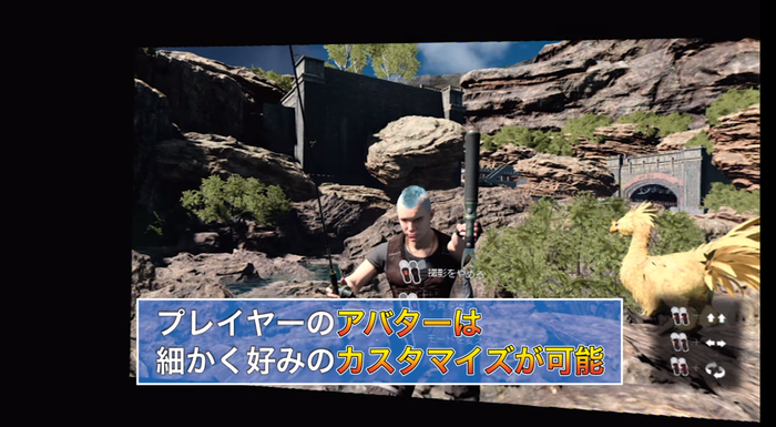 哀川翔vs『MONSTER OF THE DEEP:FINAL FANTASY XV』(6)