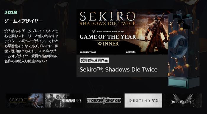 SEKIRO_2