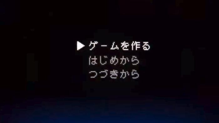 RPGツクール(3)