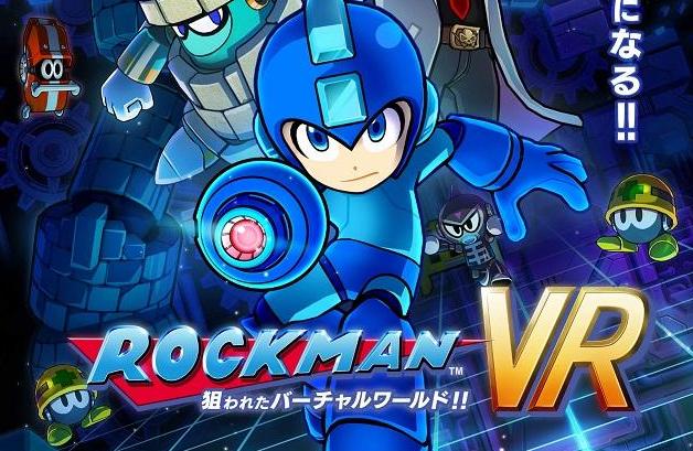 ロックマンVR_TOP